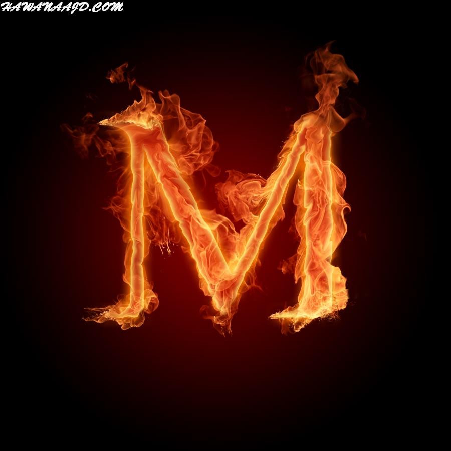 صور حرف M ناري