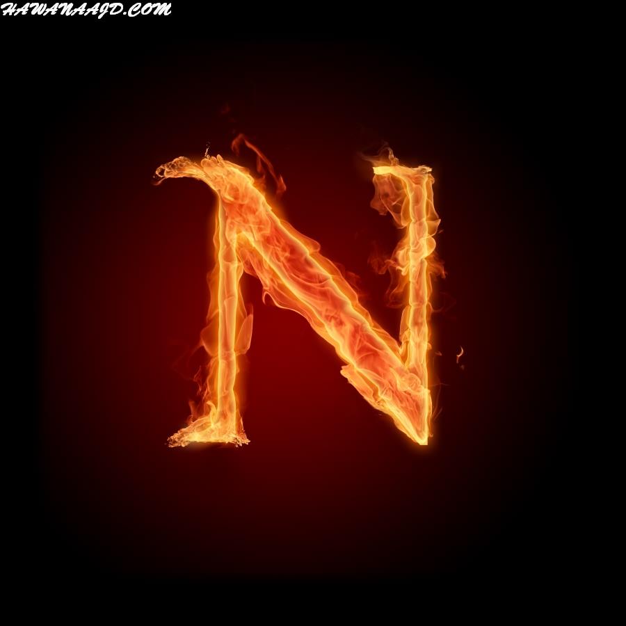 خلفياتصور حرف N ناري ، حرف N مكتوبة بالنار ، نارية.