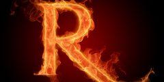 خلفياتصور حرف R ناري ، حرف R مكتوبة بالنار ، R نارية.