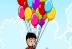 رمي البالونات